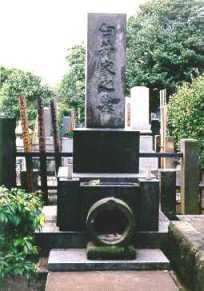 La tomba di Mikao Usui Sensei