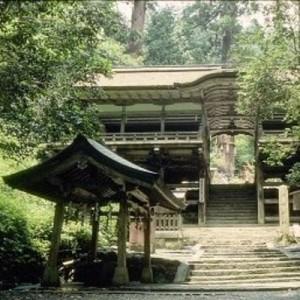Tempio sul monte Kurama